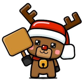 큐브 스타일 귀여운 크리스마스 순록 지주 보드