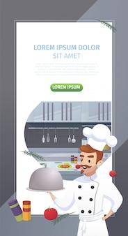 料理のコンセプトイラストレストラン事業