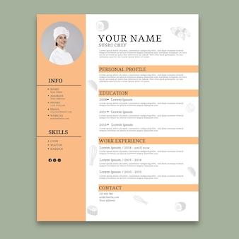 料理の履歴書テンプレート