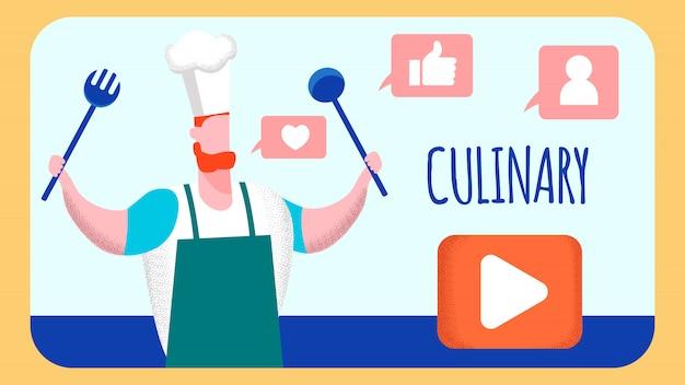 Culinary internet video blog illustration