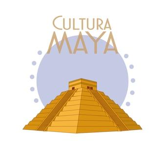 Открытка cultura maya