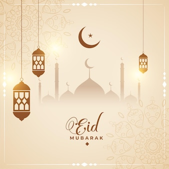 Cultural eid mubarak card design background