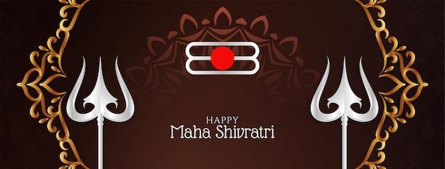 Cultural indian festival maha shivratri banner design