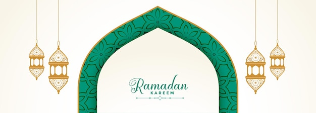 Cultural ramadan kareem festival banner