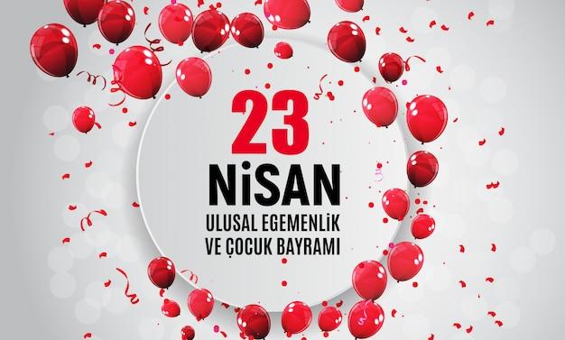 こどもの日トルコ語を話す、cumhuriyet bayrami。