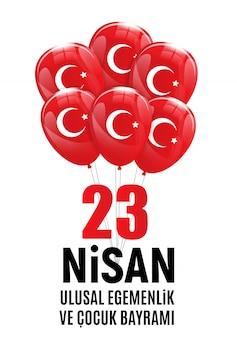 子供の日トルコ語、cumhuriyet bayrami。