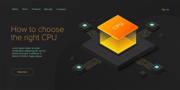 아이소메트릭 디자인의 컴퓨터 cpu 칩 반도체 마이크로칩 또는 프로세서 추상 데이터 구성 요소