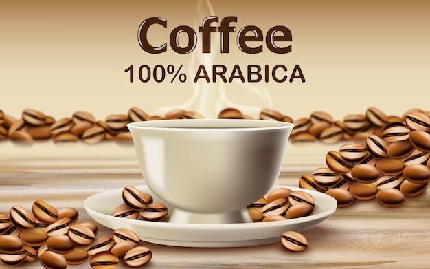 ローストコーヒー豆に囲まれた木製の机の上にアラビカコーヒーのカップ。