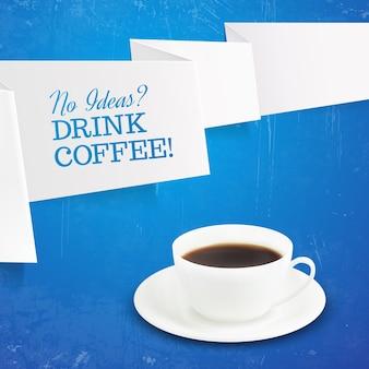 一杯のコーヒーとコーヒーを飲む