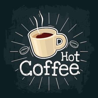 一杯のコーヒーベクトルカラーフラットイラストポスターラベルとメニューカフェファーストフード