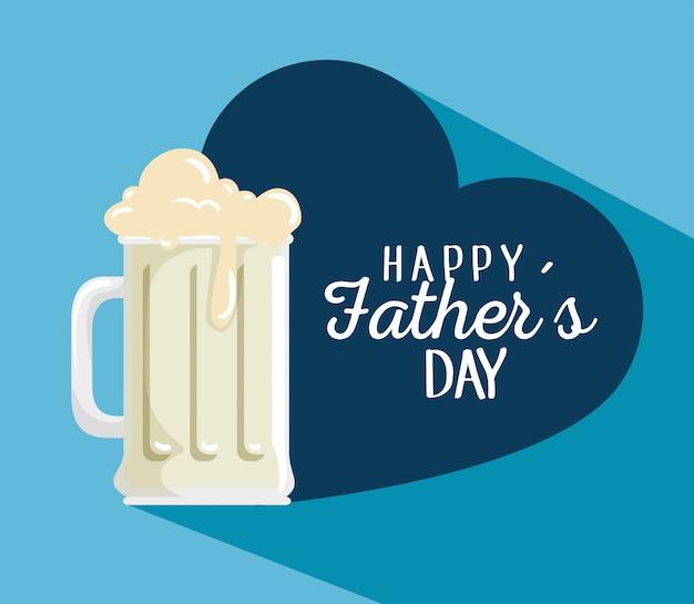 Кубок с сердечной картой к празднованию дня отца