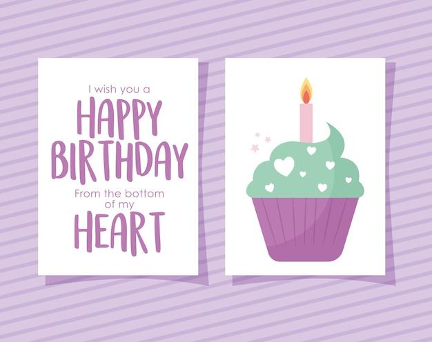 カップケーキカードと私の心のボットンの誕生日おめでとうレタリングイラストデザイン