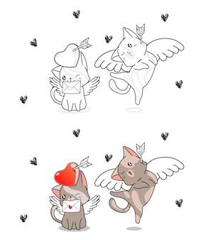 아이들을위한 발렌타인 데이 만화 색칠 공부 페이지를위한 큐피드 고양이