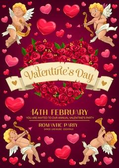 큐피드, 꽃 마음, 사랑 화살표. 발렌타인 데이