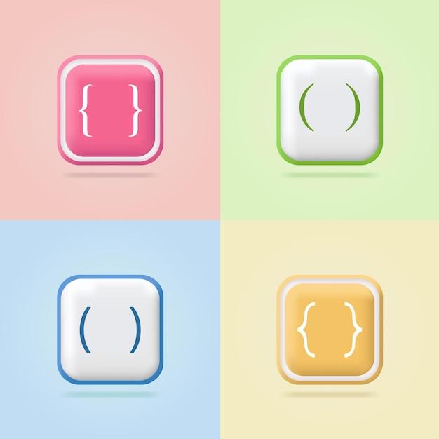 중괄호 아이콘 웹 버튼 3d 벡터 일러스트 웹 배너 현대적인 디자인