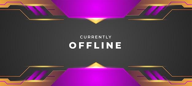 現在オフラインの背景紫とオレンジのスタイル