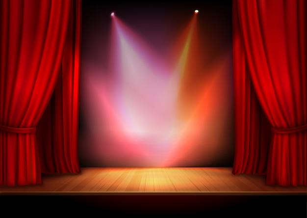 ライト付きカーテン