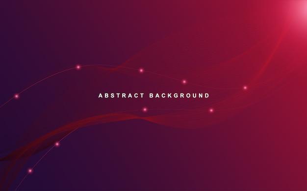 曲線の抽象的な背景