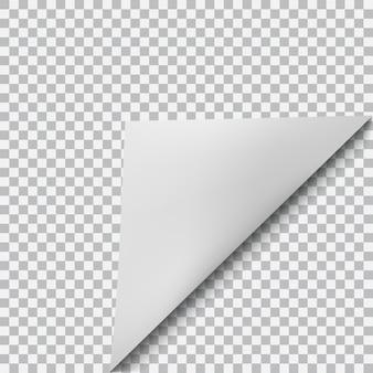 影のある紙の湾曲した角