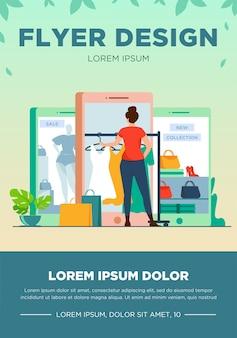 インターネットストアで布を購入する顧客。オンラインショッピングフラットベクトルイラストにガジェットを使用している女性。バナー、ウェブサイトのデザインまたはランディングウェブページのeコマース、販売、小売コンセプト