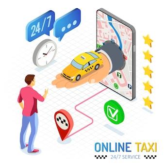 고객이 온라인 서비스 일러스트레이션을 사용하여 택시에 전화