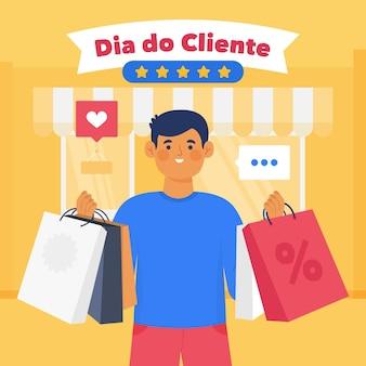 顧客の日のテーマ