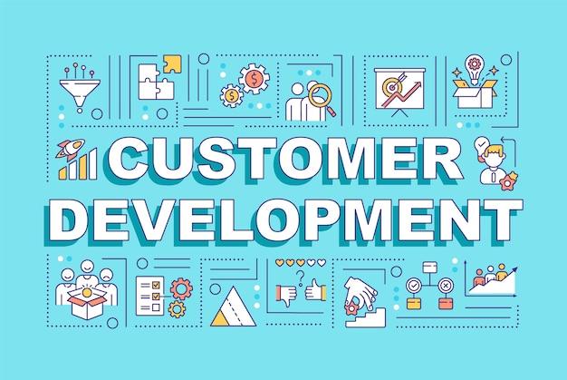 Баннер концепции слова развития клиентов