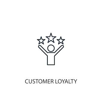 顧客の忠誠心の概念線のアイコン。シンプルな要素のイラスト。顧客の忠誠の概念の概要シンボルデザイン。 webおよびモバイルui / uxに使用できます