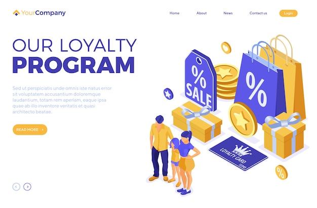 Шаблон целевой страницы программ лояльности клиентов. семья и ребенок с подарками на бонусы от программы лояльности в рамках маркетинга возврата клиентов. подарочная коробка, баллы, бонусы. изометрический вектор