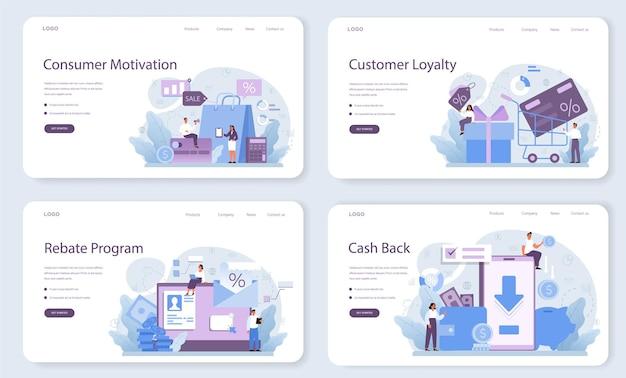 고객 충성도 웹 레이아웃 또는 방문 페이지 세트. 고객 유지를위한 마케팅 프로그램 개발. 고객과의 소통 및 관계에 대한 아이디어.