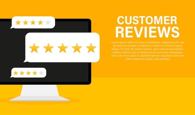 노트북 화면에 금색 별표 아이콘이있는 고객 리뷰