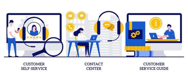 カスタマーセルフサービスおよびサービスガイド、小さな人々とのコンタクトセンターのコンセプト。ユーザーサポートベクターイラストセット。クライアントサポートオンラインヘルプライン、デジタル製品メンテナンスチュートリアルのメタファー。