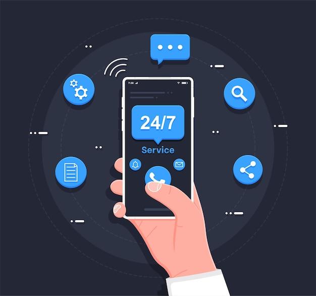 Концепция обслуживания клиентов 247 или колл-центр в плоской иллюстрации