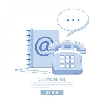 Customer service banner