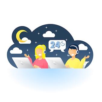 지원 정보 피드백이 포함 된 고객 서비스 개념