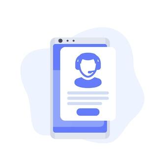 Значок обслуживания клиентов с телефоном