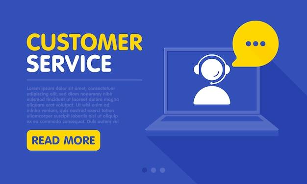 カスタマーサービスのランディングページ。ヘッドフォンとマイクのラップトップを持つ男。サポート、支援、コールセンターの概念図。スタイルのイラスト