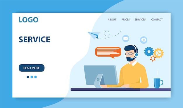 Customer service landing page.