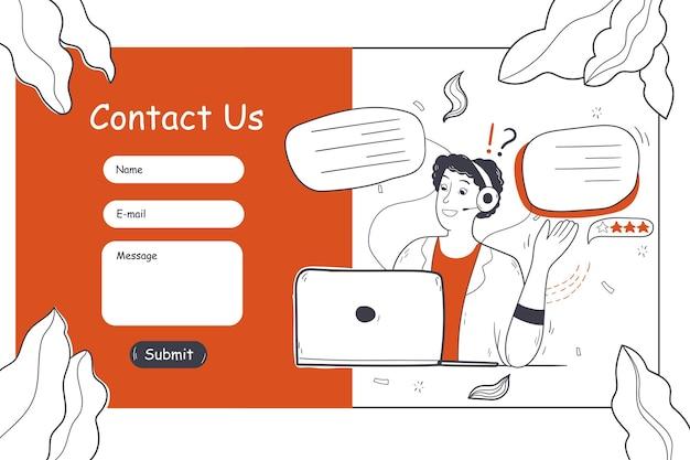 カスタマーサービス、オンラインサポート、ウェブサイトテンプレートの概念図