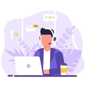 カスタマーサービス、ノートパソコン、ヘッドフォン、マイク付きのテーブルに座っているオペレーターの男性、アイコンサポート要素、コーヒー、花の周り。
