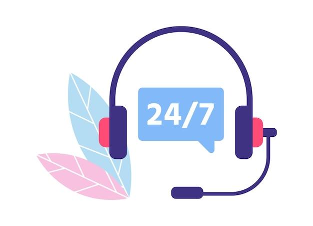 고객 서비스 지원. 24 7 개인 비서. 운영자의 헤드폰 기호입니다. 온라인으로 고객에게 상담하고 핫라인 전화로 도움을 제공합니다. 기술 기호 벡터 일러스트 레이 션에 문의