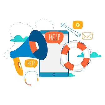 고객 서비스, 기술 지원, 온라인 도움말