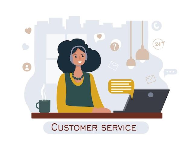 고객 서비스 직원. 헤드폰과 마이크를 들고 노트북 뒤에서 원격으로 일하는 여성. 홈 작업 공간입니다. 원격 작업의 비즈니스 개념입니다. 벡터 평면 그림
