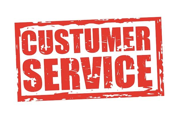 顧客サービス