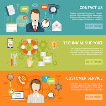 Баннеры поддержки клиентов