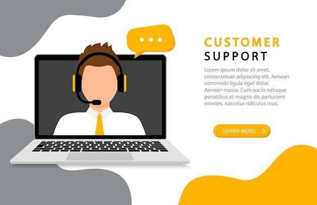 カスタマーサポートのランディングページ。カスタマーサービスオペレーター。サポートサービス。ノートパソコンにヘッドフォンを持っている人。コールセンターのオンラインアシスタント。ホットラインサポートサービス24時間。