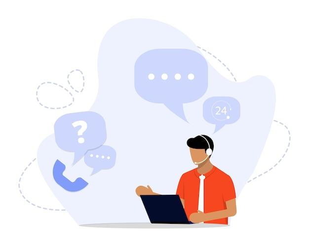 Иллюстрация концепции представителей службы поддержки клиентов
