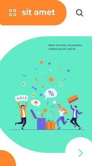 Клиенты празднуют распродажу, иллюстрации