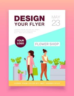 Clienti nel modello di volantino del negozio di fiori