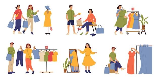 ブティックのお客様。ファッション店の中で、若い女性がドレスの服を買います。アパレルを選ぶ人々、美しい店内のベクトルセット。女性ブティック店、バイヤー女性キャラクターイラスト